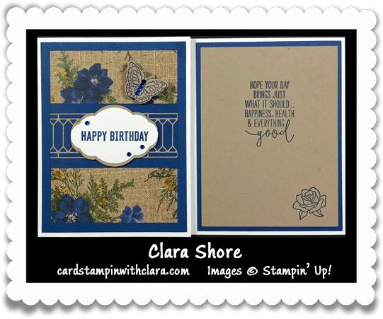 Stamp July 17 2019